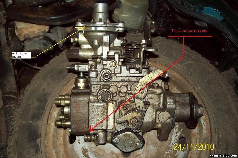 Тнвд bosch форд транзит 2.5 ремонт своими руками