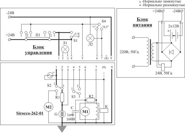 Схема печка икарус