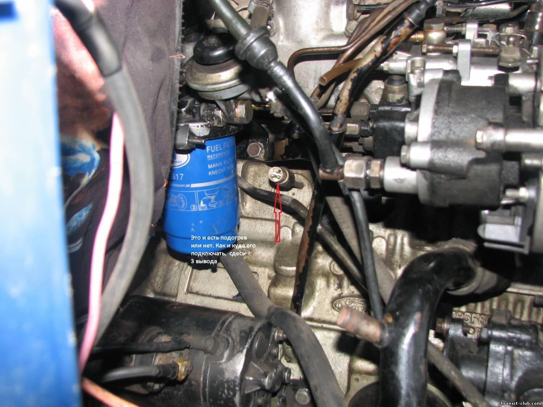 электрическая схема форд транзит 2002