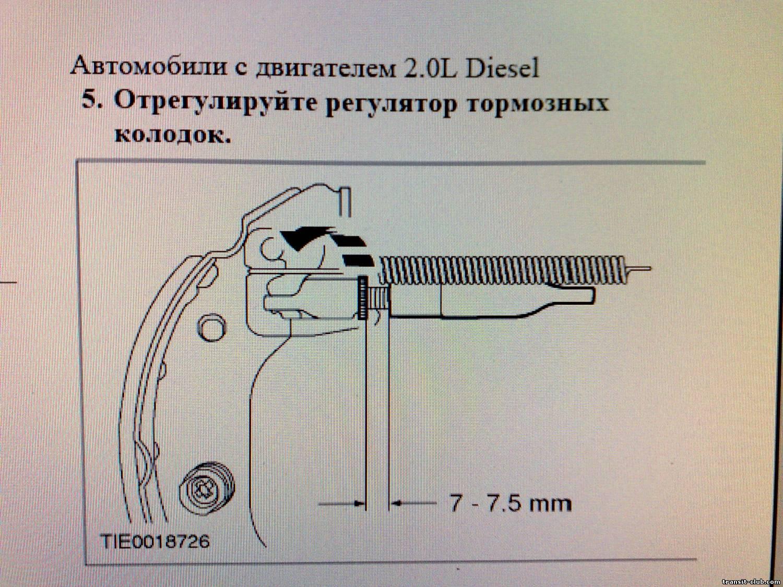 инструкции как снять задние колеса с газели