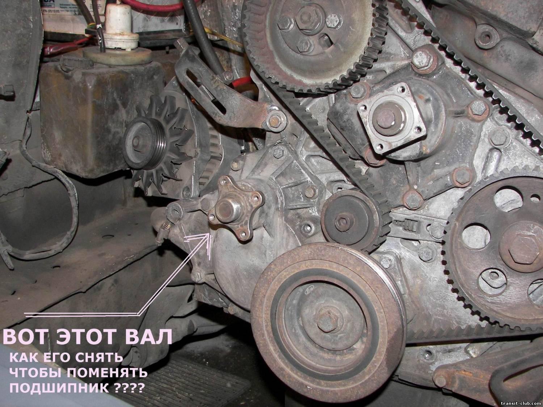 замена грм на ford transit 1996 г