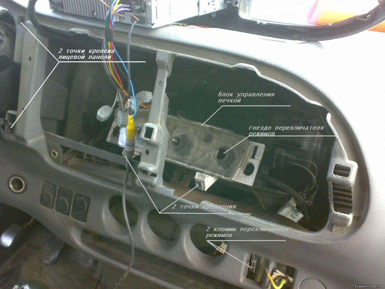 ремонт печки форд транзит